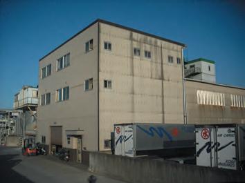 株式会社 大神鉄工所