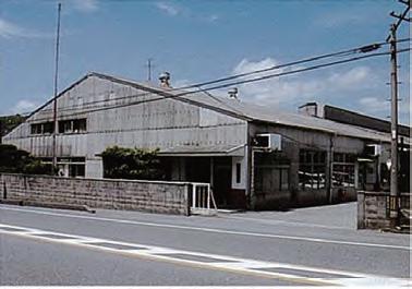 兵庫ボルト株式会社 神戸工場