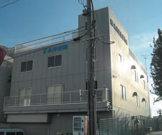 株式会社 糸井樹脂製作所