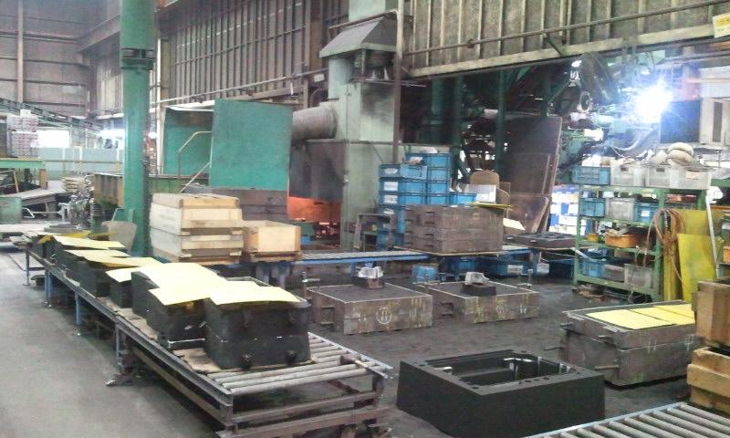 カルモ鋳工 株式会社