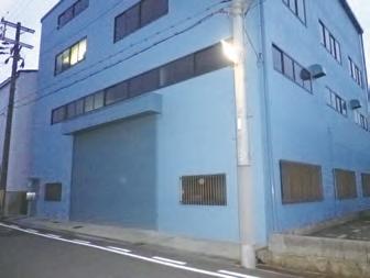 合資会社 松崎鉄工所