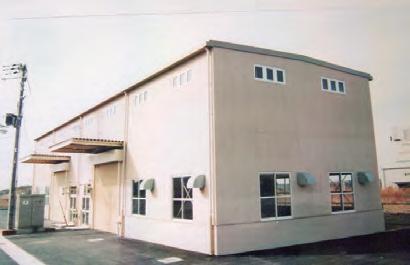 株式会社みのる製作所