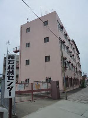 株式会社 小野製作所