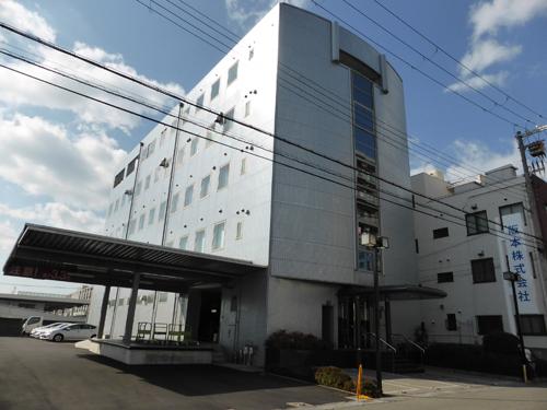 阪本 株式会社