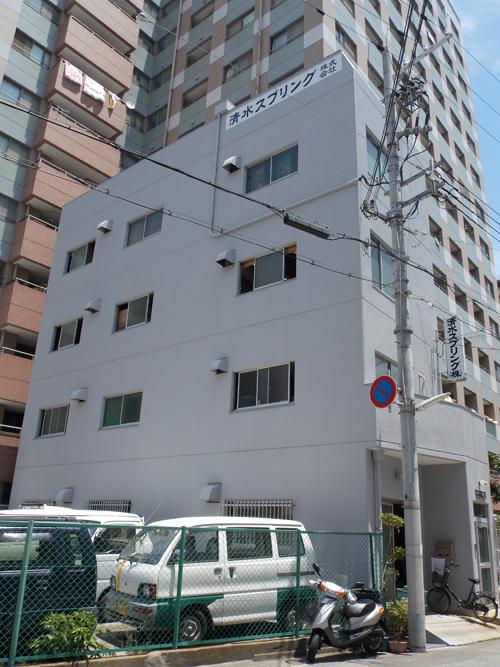 清水スプリング株式会社