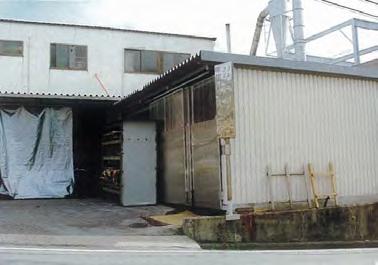 株式会社 田村金属工業所