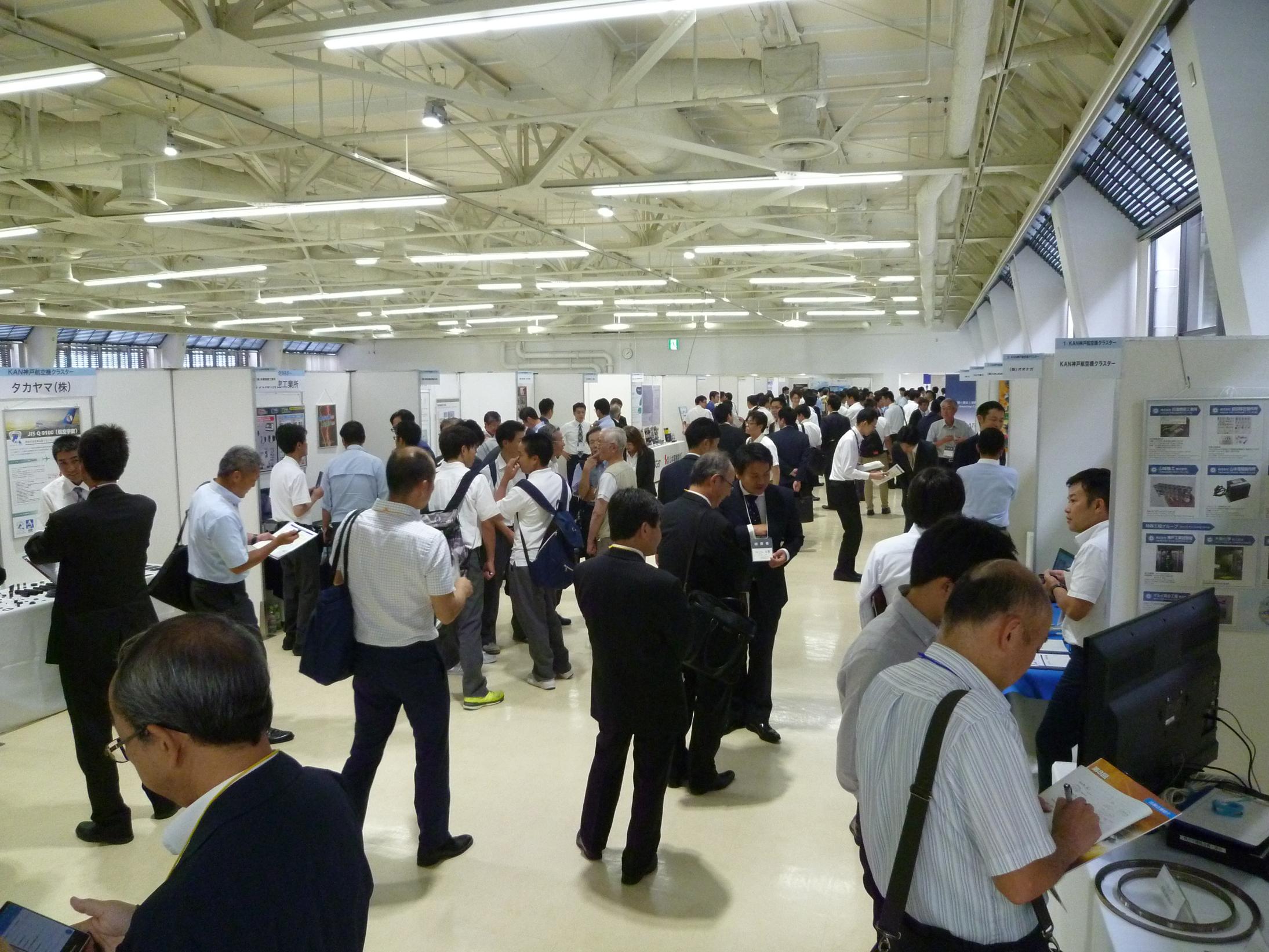 第9回神戸ものづくり中小企業展示商談会 出展社募集