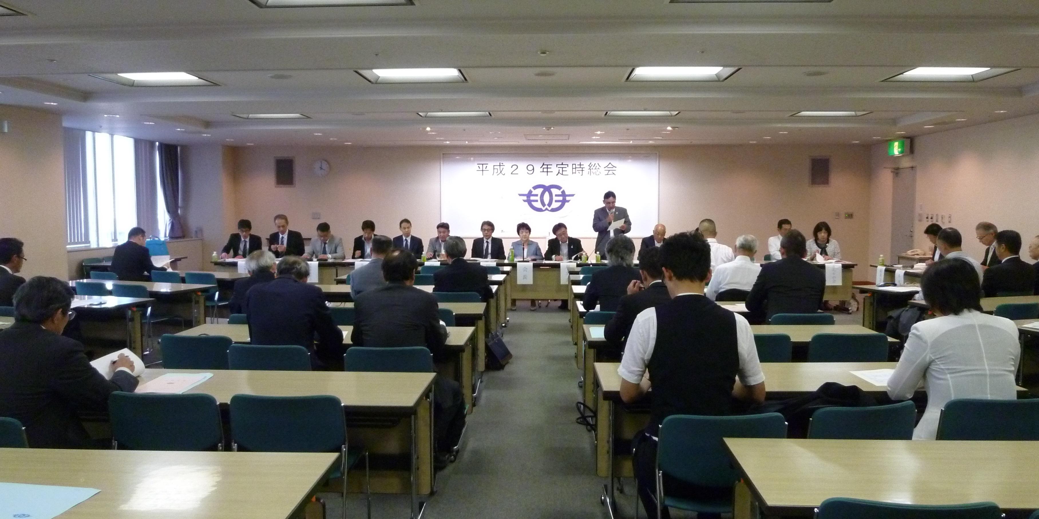 平成29年 定時総会を開催しました