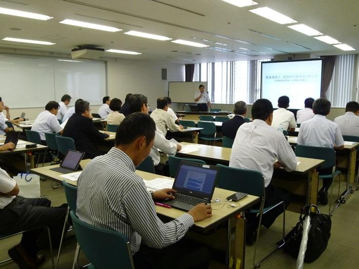 医療研9月例会を開催しました。