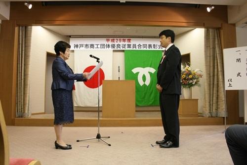 優良従業員表彰式を開催しました。