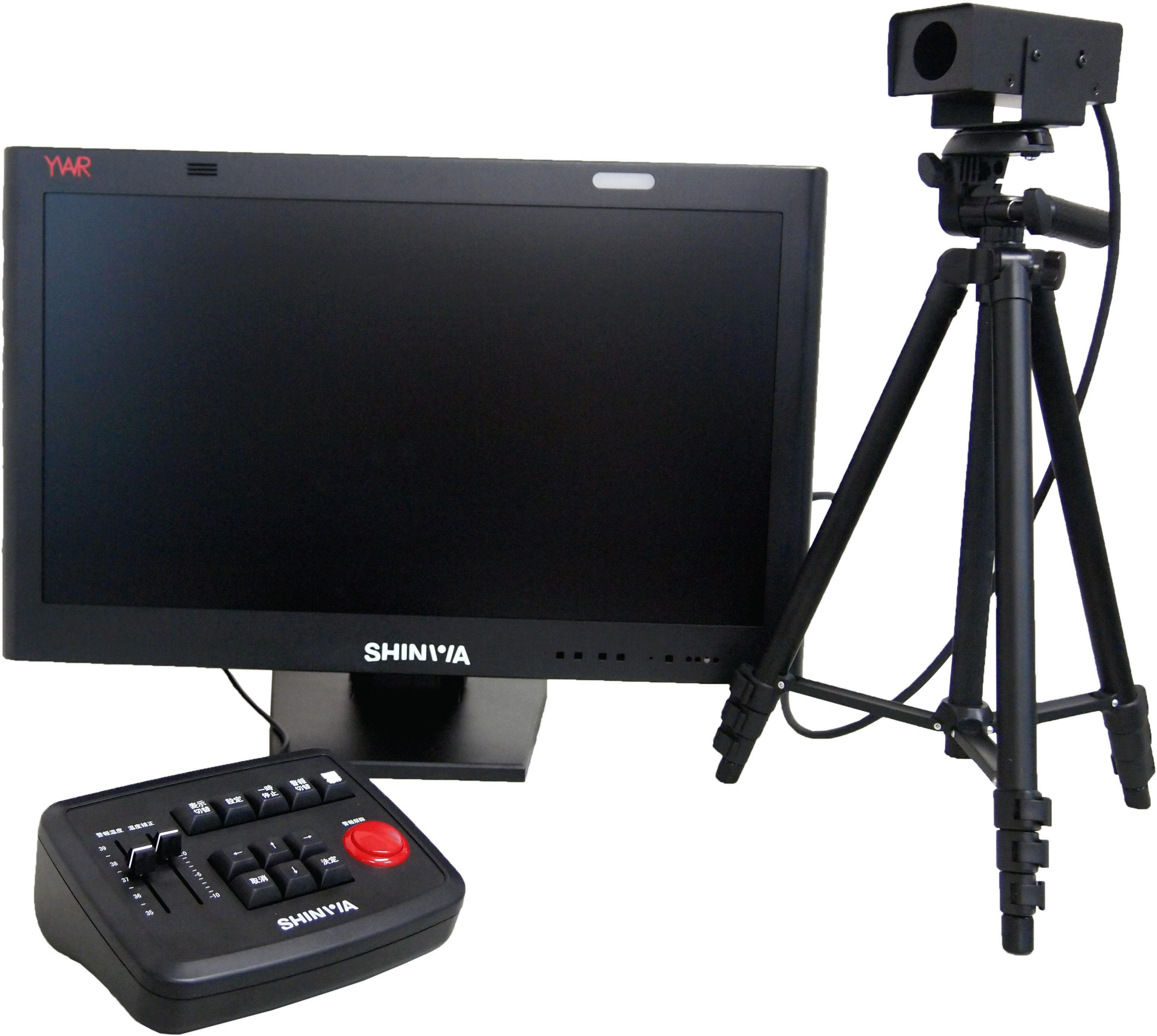 【新和工業㈱】サーモグラフィカメラシステムのご紹介