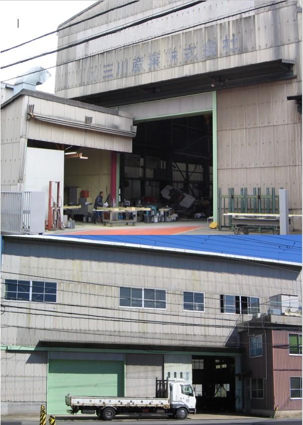 三川産業 株式会社